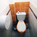 WC gîte d'étape et de séjour en Lozère